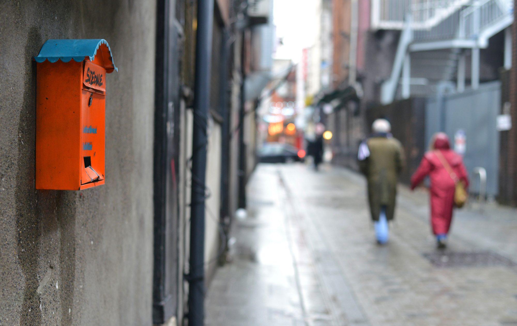 Letterbox Dublin, Dame Lane