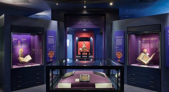 Chester Beatty Gallery